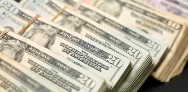سعر الدولار اليوم السبت 21-9-2019 في مصر - أي خدمة