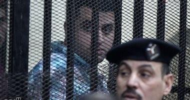 تأجيل محاكمة المتهمين بقتل عفروتو لـ 8 سبتمبر للمرافعة