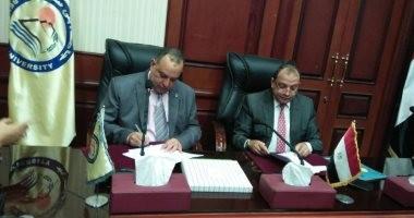 بروتوكول تعاون بين جامعة بنى سويف والعربية للصناعات لتنفيذ مشروعات خدمية