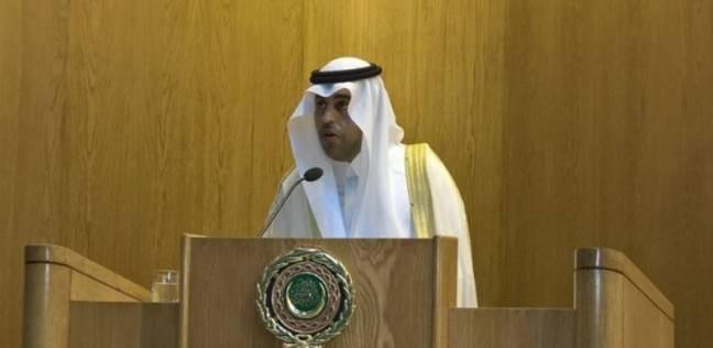 البرلمان العربي يدعو إلى ضرورة العمل الجماعي الجاد لمكافحة الإرهاب