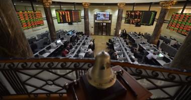 أخبار البورصة المصرية اليوم الخميس 30-8-2018