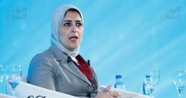 وزيرة الصحة: منظومة التأمين الصحى الجديد إجبارية لكل المصريين