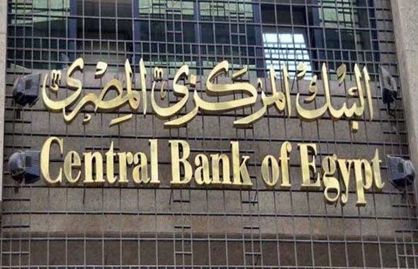 """""""نيكسثنك"""": البنوك المصرية الأكثر وعيًا فى مصر بالأمن الإلكتروني"""