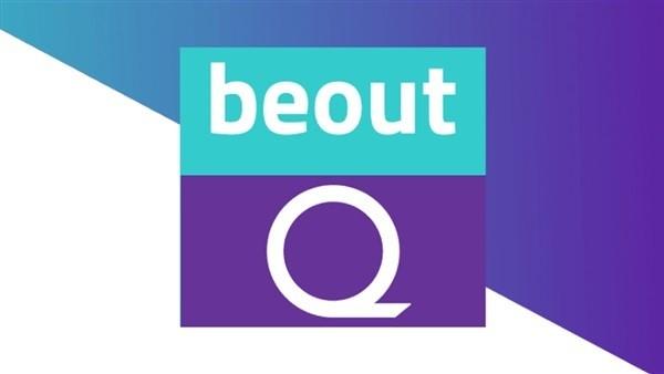 فيديوجراف| حقيقة عودة قناة بي اوت كيو - beoutq وتغيير اسم القناة إلى Beouttv