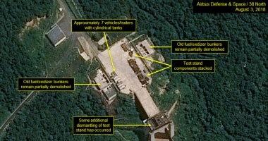 مركز أبحاث أمريكى ينشر صورا لتوقف كوريا الشمالية عن تفكيك موقع إطلاق صواريخ