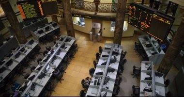 تراجع جماعى لمؤشرات البورصة بختام التعاملات بضغوط مبيعات أجنبية