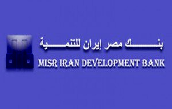 120 قرشًا فارق بين بين سعري بيع وشراءالدولار في بنك مصر إيران