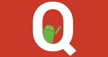 تقرير: أندرويد Q سيصل لعدد أكبر من الشركات مقارنة بـ Android P
