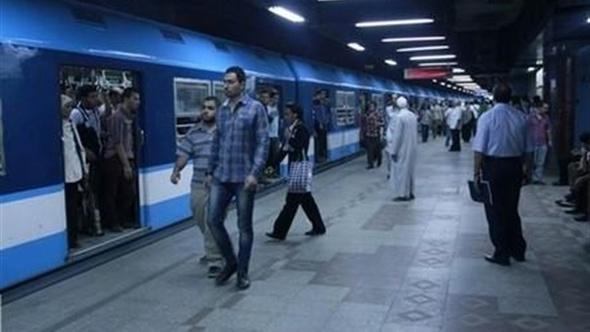 مصدر أمني : إغلاق محطة مترو السادات اليوم
