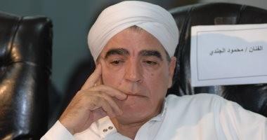 تغيير مكان عزاء محمود الجندى إلى دار مناسبات المجمع الإسلامى بالشيخ زايد