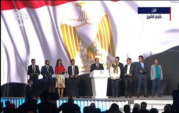 شاهد..تكليفات السيسي للحكومة والبرلمان في ختام مؤتمر الشباب