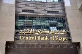 ارتفاع ودائع القطاع المصرفي بنسبة 20% بنهاية أغسطس