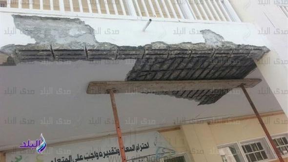 سقوط أجزاء من مدرسة نبيل الوقاد بالإسكندرية