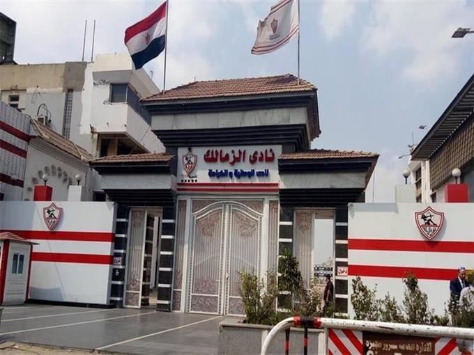 نقابة الصحفيين تدين اعتداءات أمن نادي الزمالك