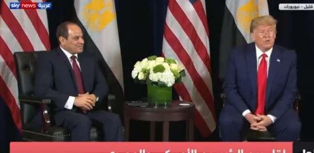ترامب: السيسي قائد عظيم.. مصر كانت فوضى قبل حكمه