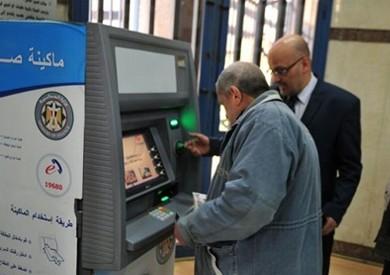 السبت.. صرف معاشات سبتمبر من ماكينات الصرف الآلية