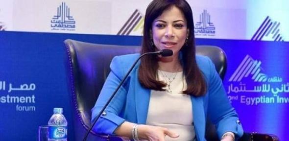 الثلاثاء.. عقد مؤتمر الاستثمار الفرنسي لمناقشة جذب الاستثمارات إلى مصر