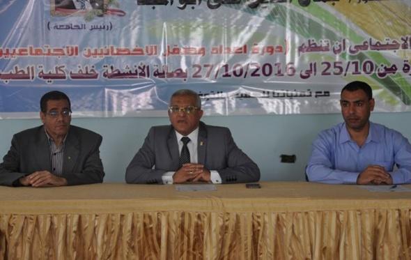 دورة لإعداد الأخصائيين الاجتماعيين بجامعة المنيا