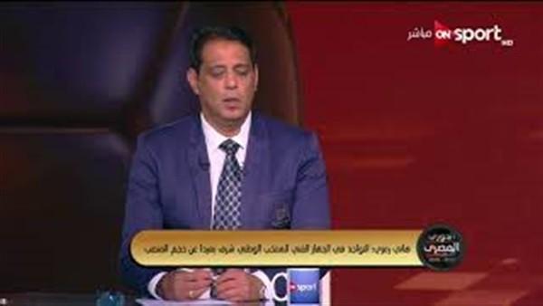 هاني رمزي يكشف عن طريقة لعب لـ أجيري تبهر المصريين.. فيديو