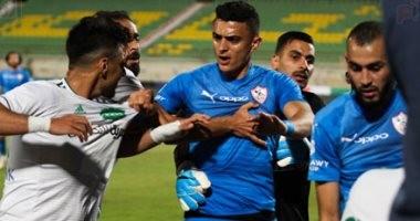 صور.. نجاة طاقم حكام مباراة الزمالك والمصرى من الموت بعد المباراة