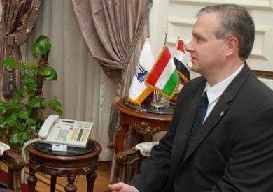 سفير المجر بالقاهرة: ندعم مصر في حربها على الإرهاب