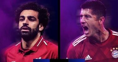 موعد مباراة ليفربول ضد البايرن فى دوري أبطال أوروبا اليوم