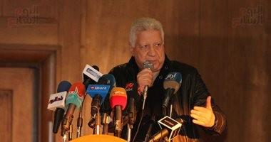 مرتضى منصور: جروس لن يكمل الدوري مع الزمالك رغم الفوز بالكونفدرالية (فيديو)
