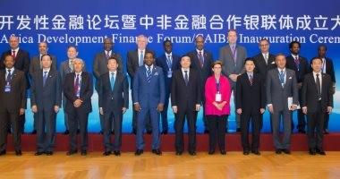توقيع اتفاقية تأسيس تحالف البنوك الصينى الأفريقى