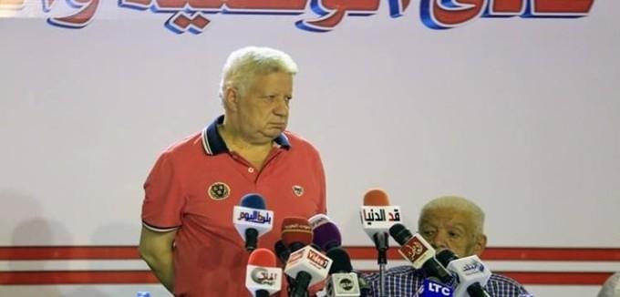 تشكيل المكتب التنفيذي لرابطة الأندية المحترفة.. ومرتضى منصور يعترض ويهاجم
