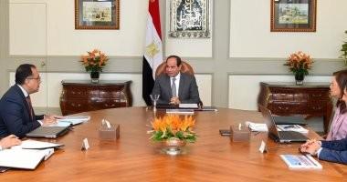 السيسي يوجه بالانتهاء من جميع خطوات تشكيل صندوق مصر السيادى
