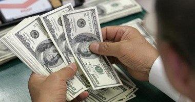 الدولار يسجل 18.12 جنيه فى نهاية تعاملات اليوم