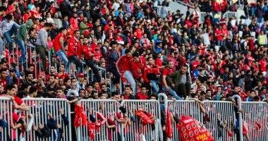 شكرا لاعبى الأهلى استمروا.. جمهور المارد الأحمر يجدد الثقة بنجوم فريقه..صور