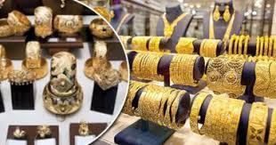 أسعار الذهب تتراجع بالسوق المحلية وعيار 21 يسجل 614 جنيها