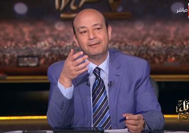 فيديو.. عمرو أديب: المشاركة في الانتخابات خدمة لمصر وليست للسيسي