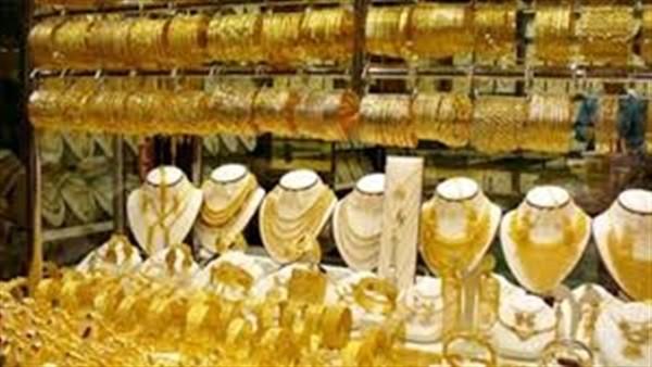 عيار 18 يسجل 557 جنيها .. سعر الذهب فى مصر 12 / 7 / 2019