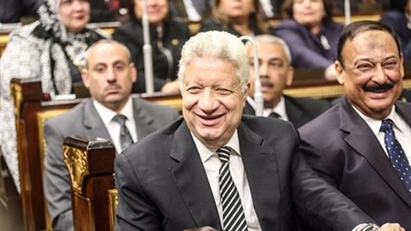 البرلمان يرفض طلب رفع الحصانة عن مرتضى منصور