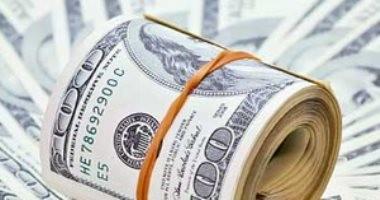 """""""بتكوين"""" تسجل 5 آلاف دولار فى تعاملات اليوم بعد زيادة 20%"""