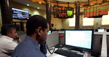 حصاد أخبار البورصة المصرية اليوم الأحد 27-11-2016