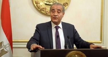 وزير التموين: فتح الباب لإضافة المواليد الجدد على البطاقات يناير المقبل