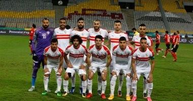 موعد مباراة الزمالك وحسنية اغادير المغربى بالكونفدرالية