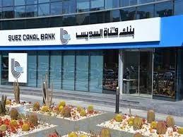 «قناة السويس» ينجح فى خفض الديون غير المنتظمة إلى 32.1% بنهاية يونيو