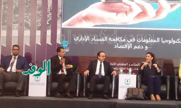 وزير الاتصالات: الفساد أصبح ثقافة.. ونحارب لمحاصرته