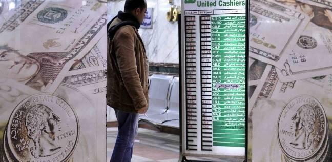 """""""الصرافة"""": """"المركزي"""" لم يخطرنا بحظر العملات ذات الشعارات حتى الآن"""