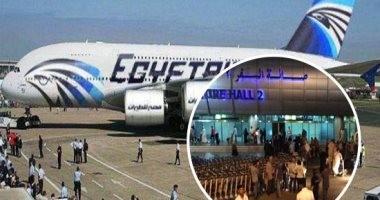 انطلاق 32 رحلة داخلية للمدن السياحية وعلى متنها 2096 راكبا