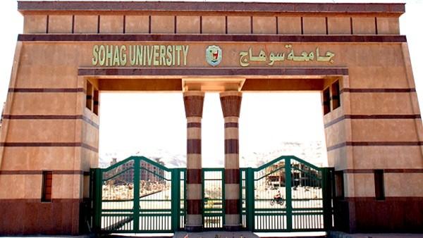 جامعة سوهاج تشارك بمنتدى التثقيف السياسي في جامعة أسيوط