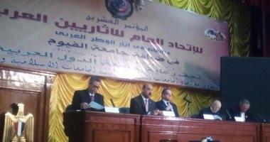 """وزير الآثار يفتتح المؤتمر الـ20 لـ""""الآثاريين العرب بجامعة الفيوم"""