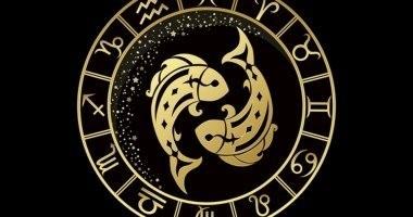 حظك اليوم الجمعة 4/1/2019 برج الحوت على الصعيد المهنى والعاطفى والصحى.. تحتاج للعقل والهدوء