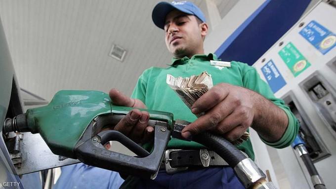 البترول تطرح مناقطة عالمية للبحث عن النفط
