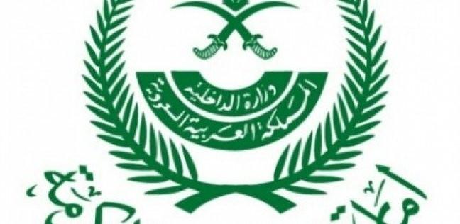 إمارة مكة تصدر بيانا بشأن انتشار الحشرات في ساحات الحرم المكي