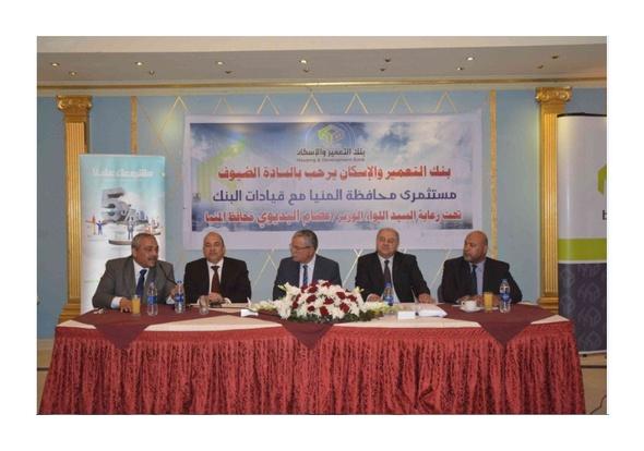 شبكة إلكترونية لربط جميع جهات محافظة المنيا